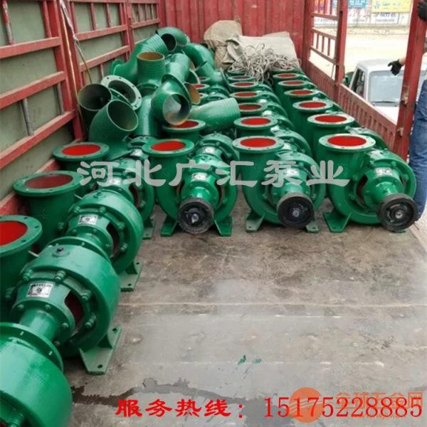 新城子区【300HW-4混流泵】新年新价格啦