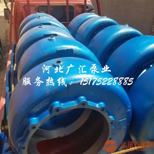 镇赉县【300HW-5混流泵】新年新价格啦