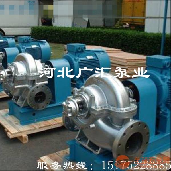 建阳200WQ250-15-18.5污水泵口径8寸