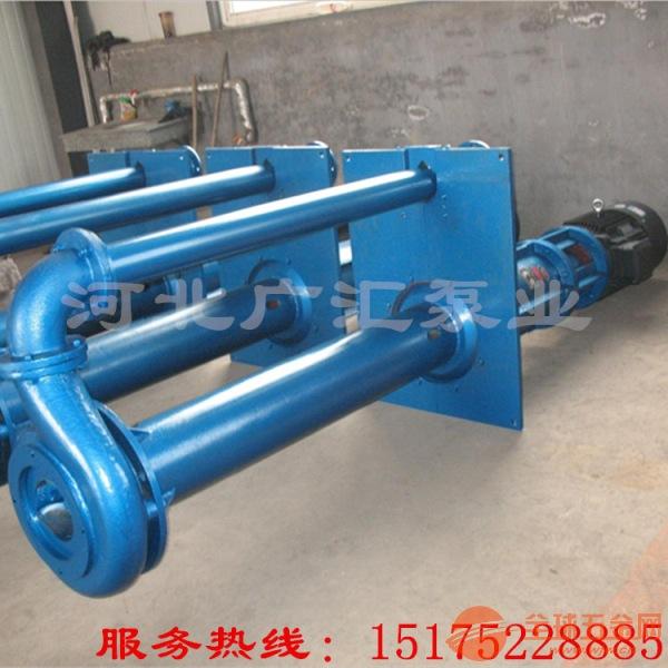 郑州150SV-SP渣浆泵耐腐蚀可能发生的故障