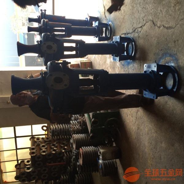 武汉NSQ150-22-22抽沙泵6寸口径