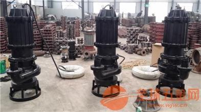 扬州NSQ200-15-22抽沙泵厂家卓越