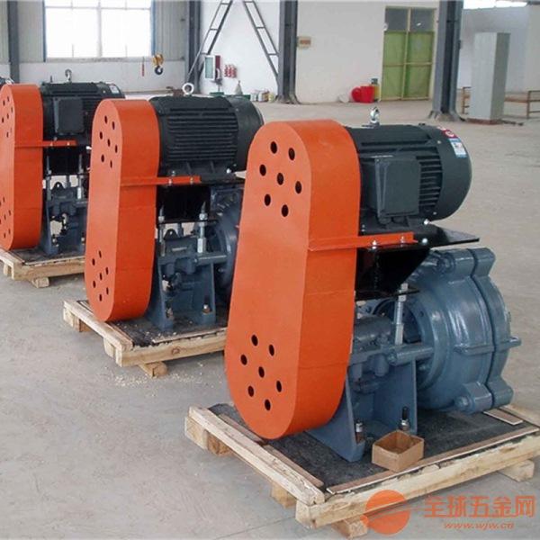通辽3/2C-AH(R)渣浆泵AH型