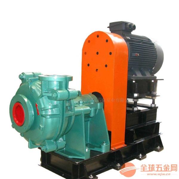 呼和浩特3/2C-AH(R)砂浆泵浆液泵
