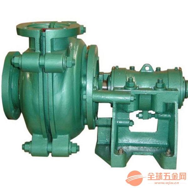 惠州4/3C-AH(R)耐磨渣浆泵毛坯