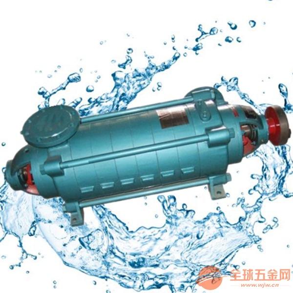 抚州D155-67X6单级离心泵和多级离心泵区别
