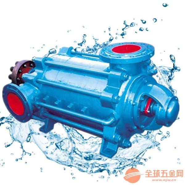 上饶D155-67X6多级离心泵_图文