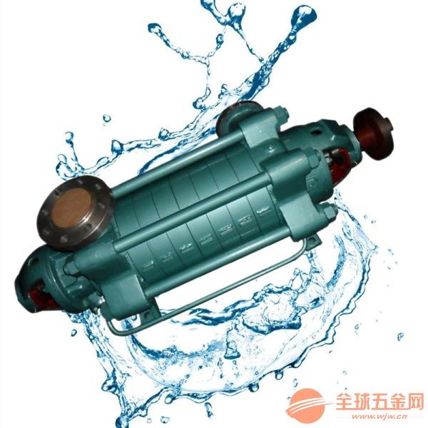 南充D155-67X3多级离心泵型式及原理介绍