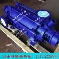 兴隆县D46-30X3多级泵三段