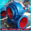 成都什么水泵流量大扬程低/HW型混流泵