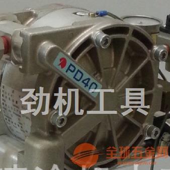 日本原装进口PD40泵 油漆输送泵 气动双隔膜泵