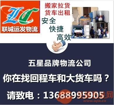 揭阳市惠来县有到桂林市平乐县17米大平板车出租电话18823873030全国往返Q