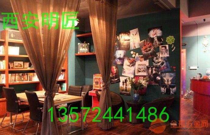 咖啡厅奶茶店桌椅