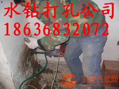 太原长风街专业热水器打孔 排气扇打孔 开门洞 捣墙