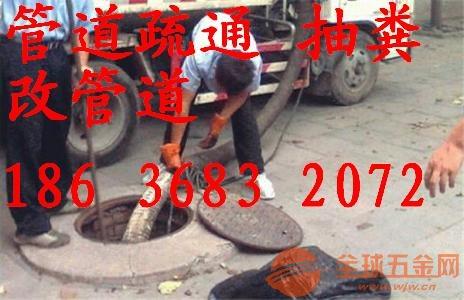 太原专业维修卫生间水管漏水渗水 维修铸铁管漏水