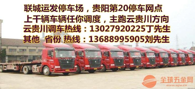 贵阳市南明区有4米2高栏车出租