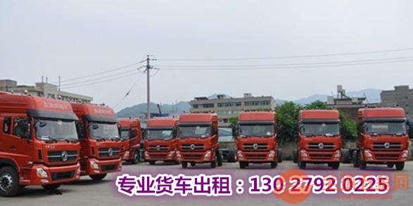 宁波市奉化市到深圳市南山区有4米2高栏车 回程车出租