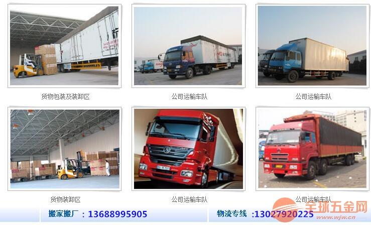 陇南西和县宏盛达物流有6米8高栏车 返程车出租