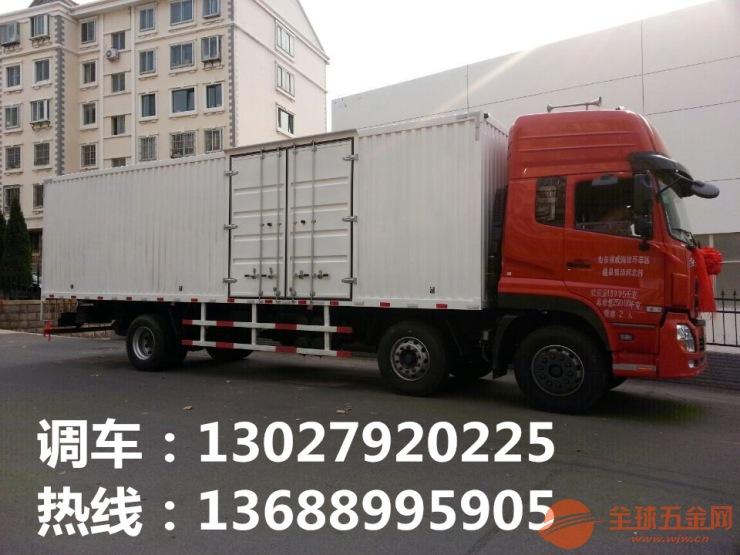广东省中山到淮北市杜集区有13米爬梯车出租
