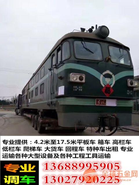 衡阳市衡南县至全国各地有13米爬梯车出租