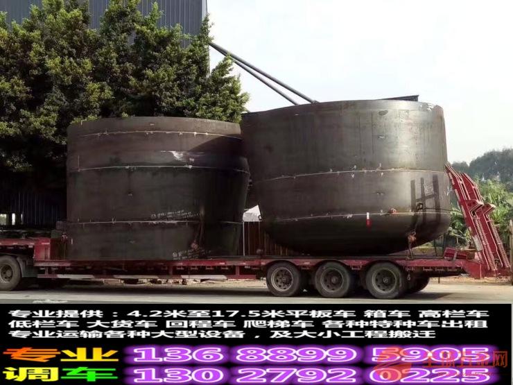 迪庆德钦县有4米2高栏车出租