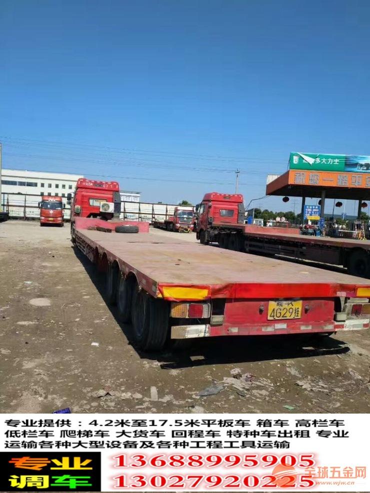 贵阳市小河区有4米2高栏车出租