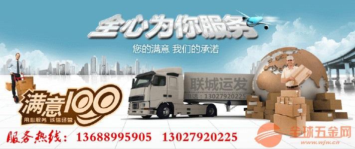 深圳市龙岗区到钦州市灵山县有13米平板车出租