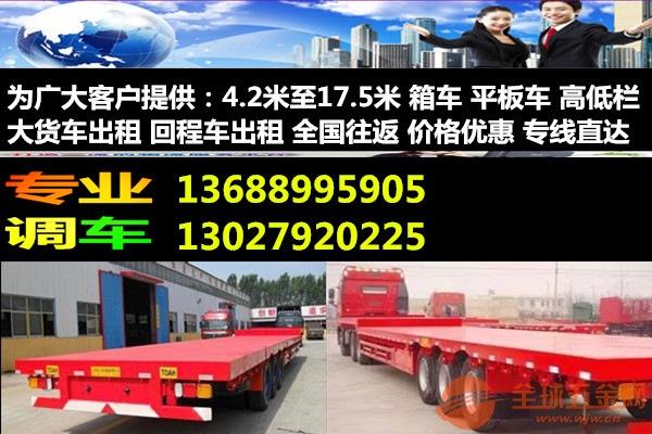 阳江市阳春市周边有13米爬梯车出租大件运输公司