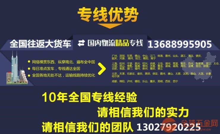 H龙岗区平湖有到柳州市柳城县专线物流货运17米5箱式货车出租