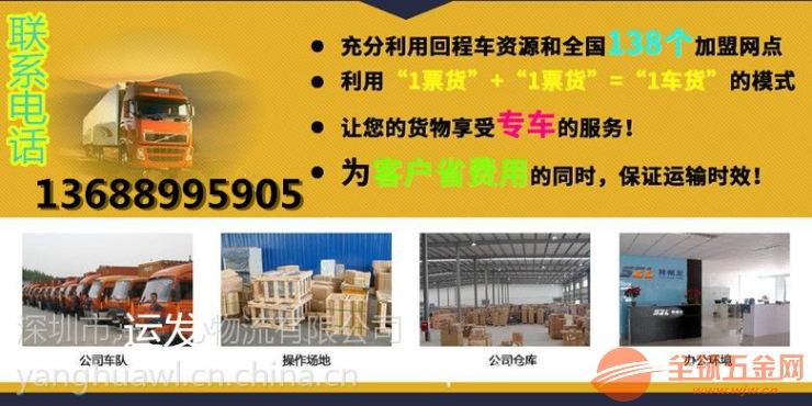 沧州黄骅宏盛达物流有13米平板车 高栏车出租