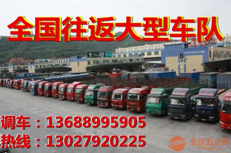 荣昌县有6米8高栏车厢车出租