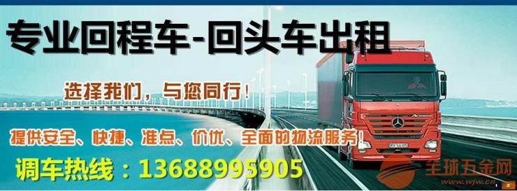 深圳市龙岗区到保定市蠡县有13米平板车出租
