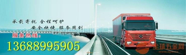 玉树杂多到全国各地有9米6高栏车出租物流运输