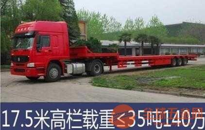 乌兰察布附近有9米6高栏车出租价格优惠