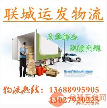 顺德容桂到黔南独山县有17米5平板车出租