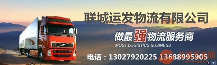 黔南独山县有13米爬梯车出租