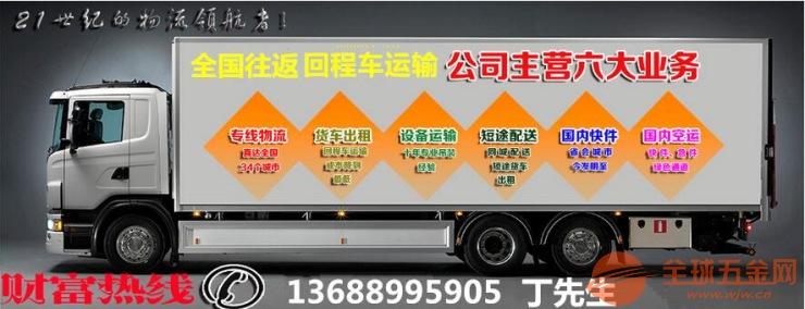 顺德乐从到黔南贵定县有17米5平板车出租