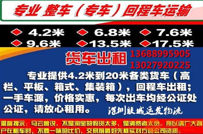 乐山市沐川县有13米爬梯车出租