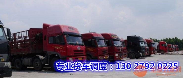 深圳市龙岗区到衡水市武邑县有13米平板车出租