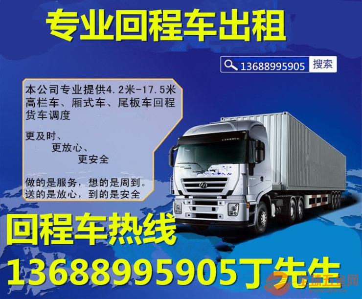 咸宁附近有9米6高栏车出租价格优惠