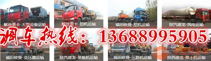 常德市石门县附近有9米6高栏大货车出租