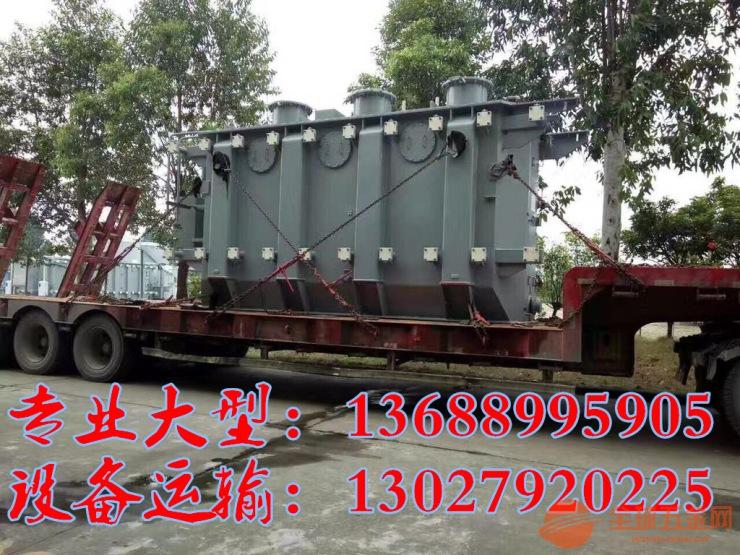 德宏盈江县附近有高栏车出租平板车出租