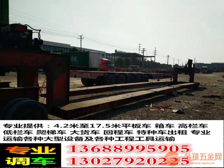 张掖货车出租公司附近有6米8高栏车出租