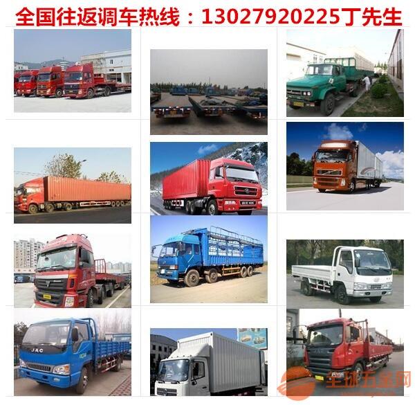 宁波市北仑区到江津区有17米5平板车 厢车出租