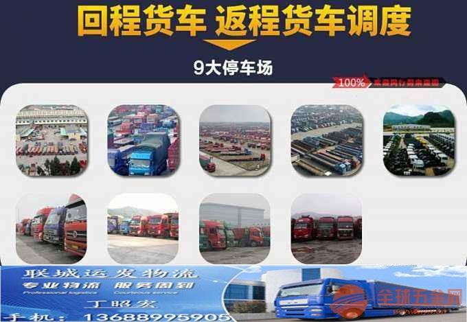 阿坝黑水县有4米2高栏车出租
