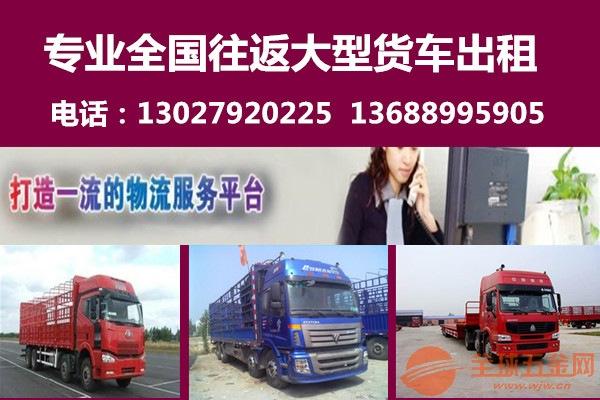 铜梁县有6米8高栏车厢车出租