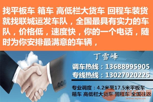L龙岗坑梓/同乐到宁河县专线物流货运=货车出租公司