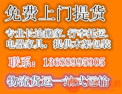 深圳市龙岗到成都的物流货运公司