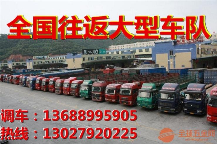 佛山禅城区到到镇江市扬中市13米平板车高栏车出租