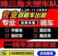 深圳市宏盛达物流有限公司
